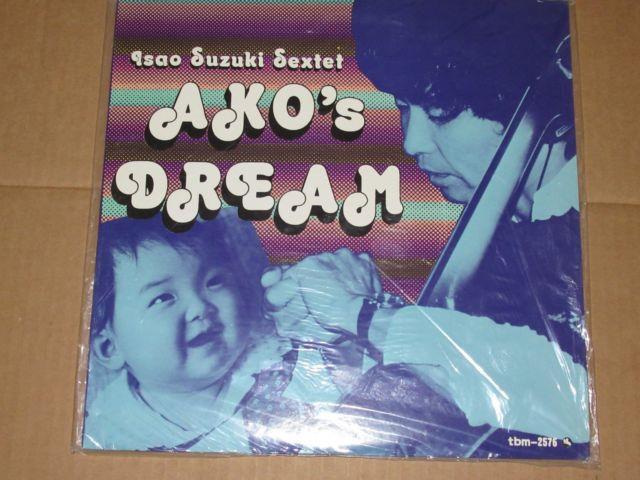 Isao Suzuki Sextet Ako's Dream Tbm 2576 Sealed Record Vinyl Lp N. O. S