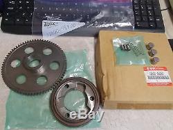 NOS OEM Suzuki Started Clutch Set 1982-1984 GS1100G 12600-49850