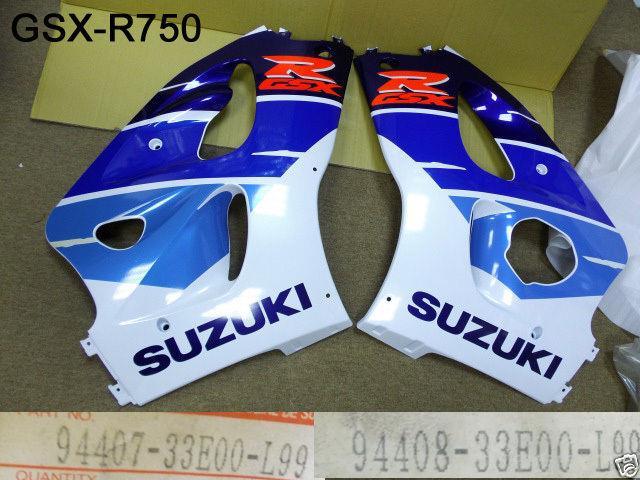Suzuki Gsx-r750 Under Cowling L & R 1996-99 Nos Gsxr750 Side Cover Fairing -33e0